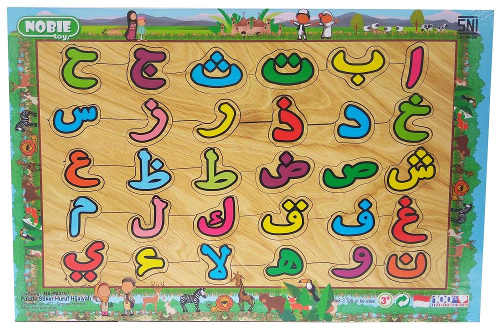 Puzzle Sticker Huruf Hijaiyah